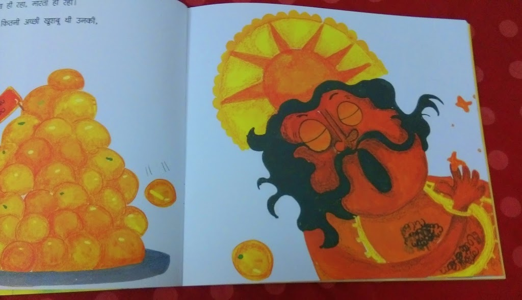 Durga Puja Books – Kanupriya Sindhu